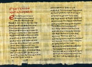 Rig Veda fragment